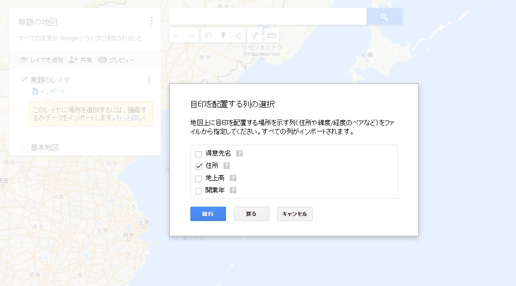 googlemap9
