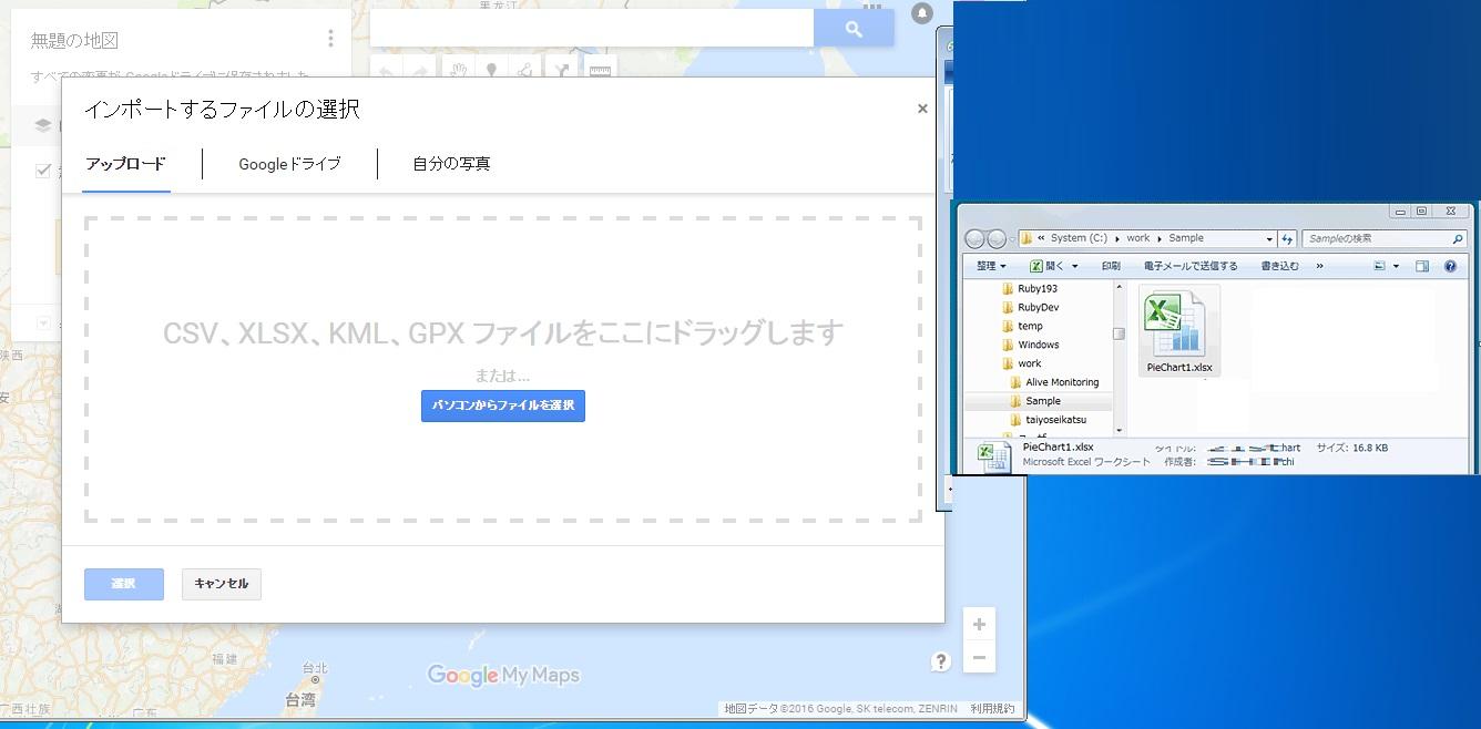 googlemap8
